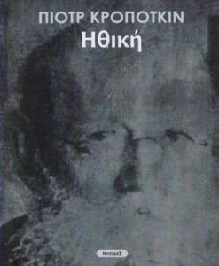 ITHIKI