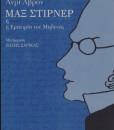 MAX-STIRNER