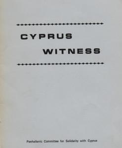 Cyprus_Witness.jpg