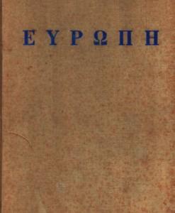 EYROPI