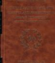 I-SIMVOLI-TIS-THRAKIS-STON-AGONA-TOY-1821.jpg