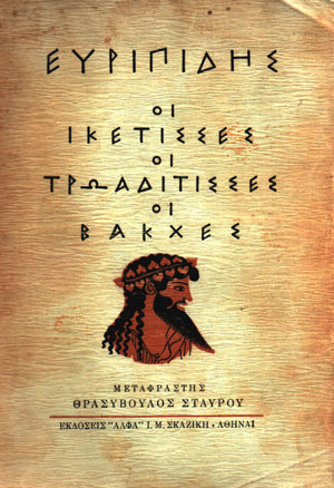 IKETISSES
