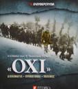 OXI-diplwmatia-propaganda-polemos.jpg