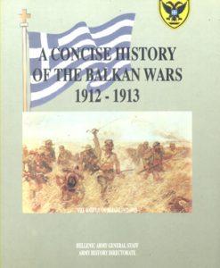 a-consise-history-of-balkan-wars.jpg