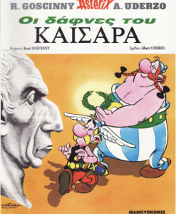 asterix28.png