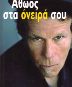 athoos-sta-oneira-sou---tom-waits.jpg