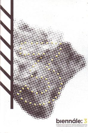 biennale-3.jpg
