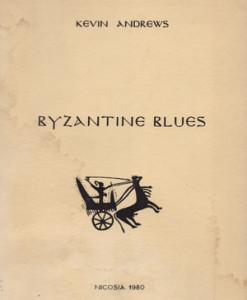 byzantine-blues.jpg
