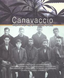 canavaccio.jpg