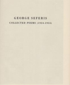 collected-poems-1924-1955.jpg