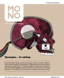 cover_mono_07.png
