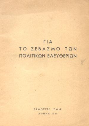 eda1.jpg