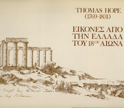 eikones-apo-tin-ellada---thomas-hope.jpg
