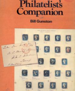 gunston.jpg