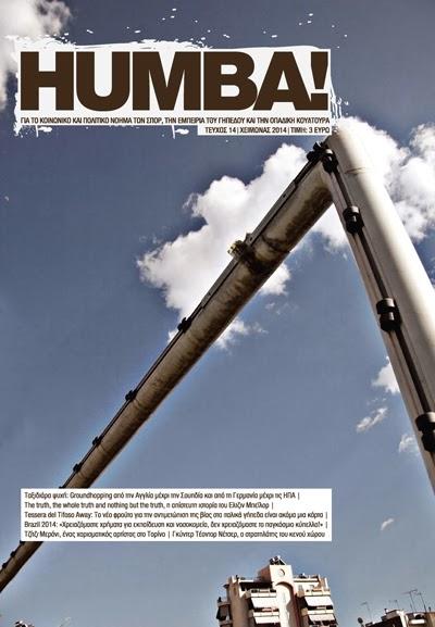 humba14-cover-tlk-mikro-1.jpg