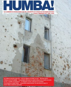 humba_-_issue_9_-_cover.jpg