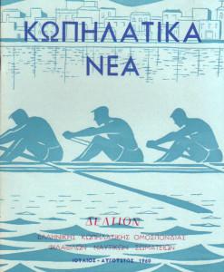 kopilatika-nea-38.jpg
