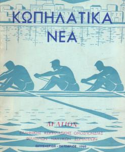 kopilatika-nea-39.jpg