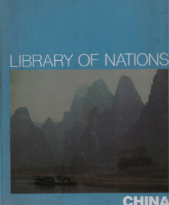 library-of-nations.jpg