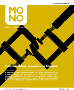 mono-mag-issue04_cover.jpg