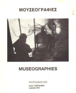 mouseografies.jpg