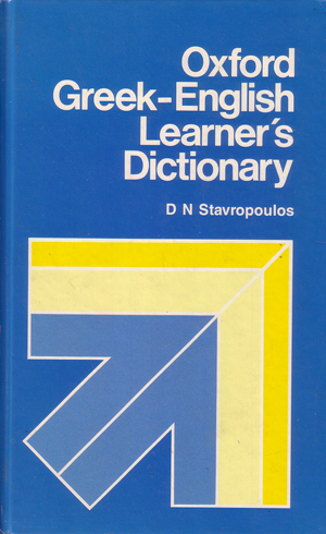 oxford-dictionary.jpg