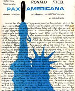 pax-americana.jpg