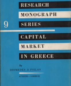 recearch-monograph-series-capital-market-in-greece.jpg