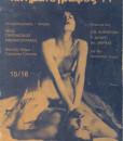 s.kinimatografos-77.jpg