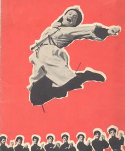 sovietikampaleta.jpg
