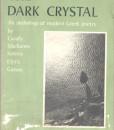 the-dark-crystal.jpg