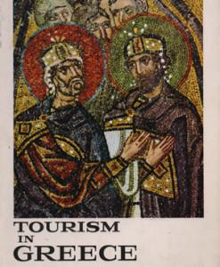 tourism-in-greece--1964.jpg