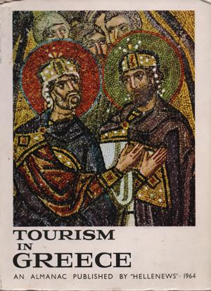tourism-in-greece–1964.jpg