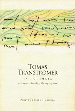 transtroemer3.jpg