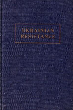 ukrainian-resistance.jpg