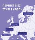 zaxos-europi0.jpg