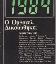 orgoyel 001