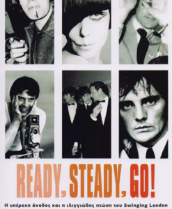 ready-steady-go