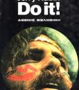 do-it-rubin