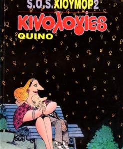 kinologies-quino