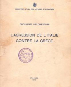 la-aggression-de-italie-contre-la-grece