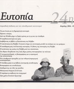 eutopia_24
