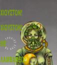 xiouston!_tiptri_tzounior