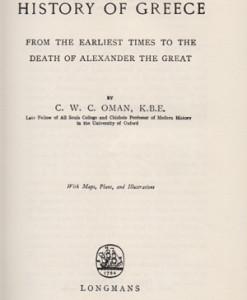 a_history_of_greece_Oman