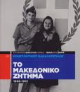 to_bima_bibliothiki_21os_aionas_25_tomoi
