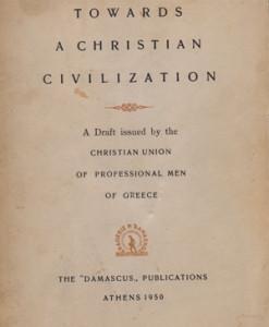 towards_a_christian_civilization