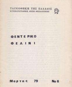 fenteriko_felini_6_1979