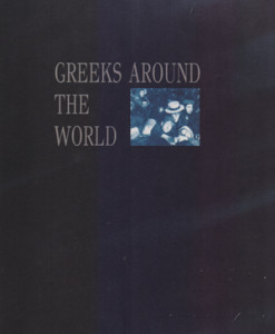 greeks-aroiund-the-world