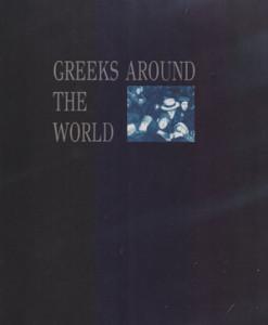 greeks-aroiund-the-world