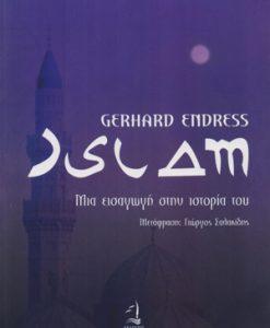 islam_mia_eisagogi_stin_istoria_tou_endress
